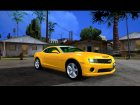 Chevrolet Highly Rated HD Cars Pack для GTA San Andreas вид сбоку