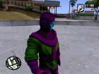 Kang The Conqurer for GTA San Andreas top view