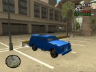FBI Truck Civil Paintable by Vexillum для GTA San Andreas вид сверху