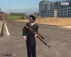 Пак качественного оружия для Mafia: The City of Lost Heaven вид изнутри