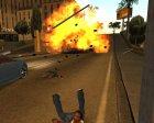 Минирование транспорта для GTA San Andreas вид слева