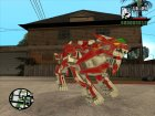 Trinity Liger (Zoids) for GTA San Andreas left view
