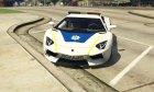 Ukrainian Police Lamborghini Aventador for GTA 5 top view