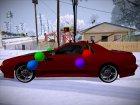 Праздничная Elegy for GTA San Andreas rear-left view