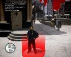 Форма полиции Сан-Франциско для GTA 4 вид сзади