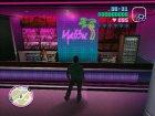 Возможность напиться для GTA Vice City вид изнутри