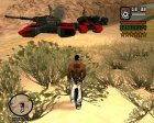 Усиленный розыск при 5-6 звёздах for GTA San Andreas rear-left view