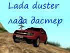 Новые машины Lada  top view