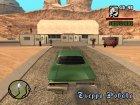 Пустыня Лас - Вентураса. Часть 1 for GTA San Andreas rear-left view