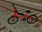 Пак вело из других игр v.1 for GTA San Andreas