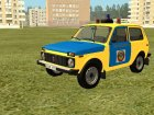 ПАК СССР for GTA San Andreas rear-left view