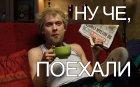 """Веселая озвучка """"Наша Раша"""" for World of Tanks left view"""