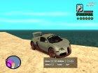 Гоночные машины для GTA San Andreas вид изнутри