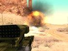 TOS-1A для GTA San Andreas вид сбоку