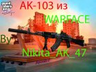 AK-103 from Warface
