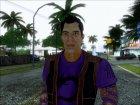 Slim Thug для GTA San Andreas вид сверху