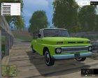 Chevrolet C-10 v 1.3 for Farming Simulator 2015 left view