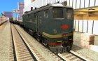 Diesel locomotive 2te10l