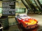 GTA V Albany Hermes для GTA San Andreas вид сбоку