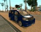 Trans TV Newsvan для GTA San Andreas вид сзади слева