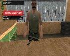 Стандартный пак оружия в HD for GTA San Andreas inside view