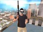 Дробовик HD for GTA San Andreas side view
