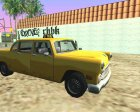 Cabbie-New Texture for GTA San Andreas top view