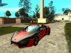 FnF 7 Lykan Hypersport для GTA San Andreas вид сзади