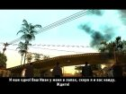 Русскоязычный шрифт для DYOM v.2 (Final) for GTA San Andreas rear-left view
