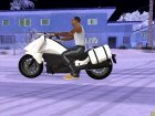 Dinka Vindicator GTA V Online DLC для GTA San Andreas вид сзади слева