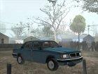 ГАЗ 3110 Волга Сток for GTA San Andreas right view