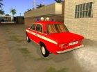 ВАЗ 21011 Пожарная охрана для GTA San Andreas вид сверху