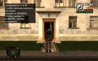 "Дегтярёв в комбинезоне ""Страж Свободы"" из S.T.A.L.K.E.R for GTA San Andreas top view"