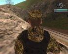 Стрелок ополчения ДНР for GTA San Andreas top view