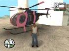 Пак воздушного вертолетного транспорта для GTA San Andreas вид сбоку