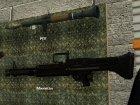 Пак оружия он TeMы Berkyta для GTA San Andreas вид слева