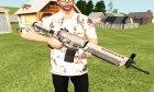 SIG-556 Patrol Rifle White