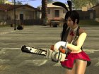 Chainsaw China Wind для GTA San Andreas вид сверху