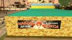 Боксёрский клуб Rocky Balboa на Grove Street для GTA San Andreas вид справа