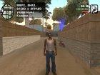 GTA SA Mobile Pack for GTA San Andreas rear-left view