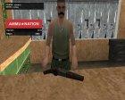 Стандартный пак оружия в HD for GTA San Andreas right view