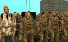 Огромнейший сборник скинов из S.T.A.L.K.E.R для GTA San Andreas вид сверху