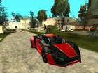 FnF 7 Lykan Hypersport для GTA San Andreas вид справа