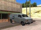 Оживление деревни Эль-Кебрадос v1.0 for GTA San Andreas inside view