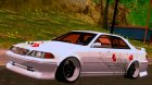 Toyota Mark II 100 для GTA San Andreas вид сверху