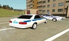 Audi A8 Служебная машина Полиции МВД для GTA San Andreas вид сзади слева