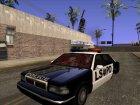 Кровь на стекле авто для GTA San Andreas вид сзади