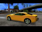 Chevrolet Highly Rated HD Cars Pack для GTA San Andreas вид сзади