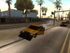 Пак службы for GTA San Andreas