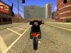 Куртка Лошадиная Башка для GTA San Andreas вид сверху